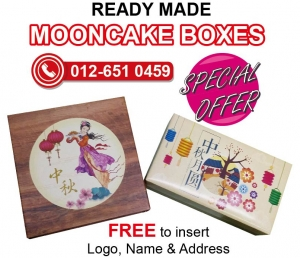 Mooncake Boxes